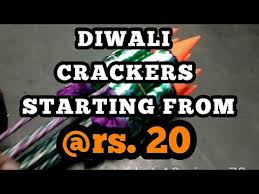 wholesale market of crackers and fireworks म त र 10 द न