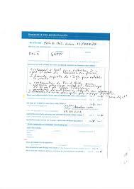 bureau d aide juridictionnelle demande d aide juridictionnelle pour appel 19 sept 2012 nuit qui