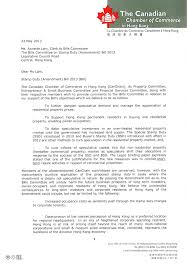 chambre de commerce hong kong cancham position letter to the bills committee exchangeexpress live