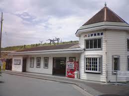 Kami-Ijūin Station