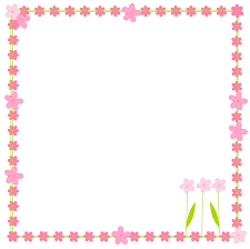 flowers border clipart cliparts and others art inspiration