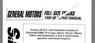1995 gmc sierra service repair manual by jhjsenfnnf issuu