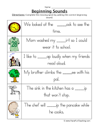 beginning sounds worksheets page 4 of 6 have fun teaching