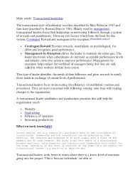 Sample Resume For Financial Analyst Entry Level by Leadership Styles Doc