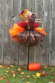 turkey infant baby tutu fall turkey costume by tutukawaii 55 00