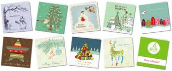 fpf christmas card printables vixenmade parties