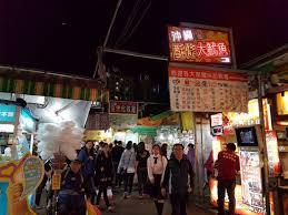 10d9n taiwan trip rui feng market kaohsiung