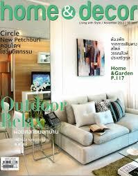 home decoration design magazine home design