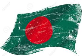 Flag Of Bengal Flag Of Bangladesh In The Wind With A Texture Royalty Free