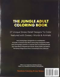 swear word coloring book dark edition the jungle coloring