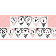 paris printable happy birthday banner