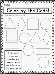best 25 2d shapes kindergarten ideas on pinterest kindergarten