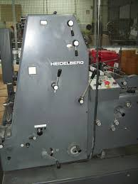 used printing machines