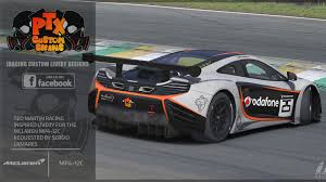 custom mclaren mp4 12c teo martin inspired mclaren mp4 12c by samuel almeida trading paints