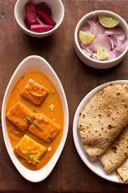 veg recipes of india indian vegetarian recipes vegan recipes