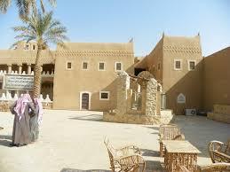 panoramio photo of 1609 بيت البسام بعنيزة في عنيزة al bassam hous