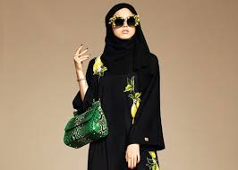 east clothing emerging trends in middle east ecommerce online shopping middle east