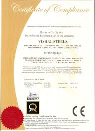 quality policy vishal steels