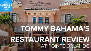 tommy bahama restaurant review at pointe orlando youtube