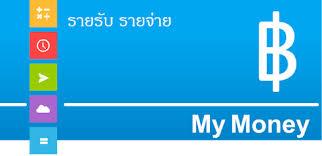 windows 8 icone bureau télécharger บ ญช รายร บ รายจ าย pour pc gratuit windows et mac