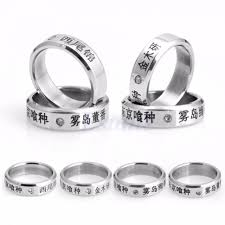 geeky wedding rings wedding rings superman wedding ring set geeky wedding rings