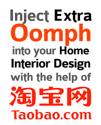 inject extra oomph into your home interior design with the help of