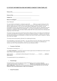 permission forms template