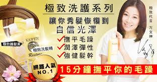 Sho Kafen kafen snail restore shoo treatment 760ml 蜗牛极致洗发精 护发素