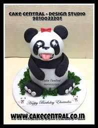Kung Fu Panda Cake By Cake Central Premier Cake Design Studio