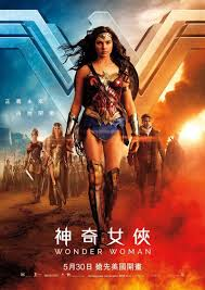click to view extra large poster image for wonder woman movie