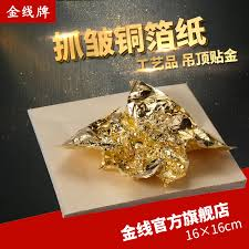 where to buy gold foil buy gold foil paper mooring gold sticker label printing custom