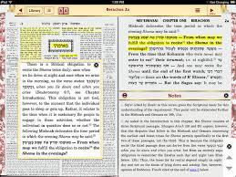 steinsaltz talmud a tale of two digitized talmudic translations the artscroll and