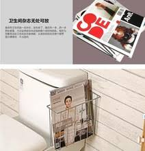 buy toilet paper holder with rack magazin and get free shipping on