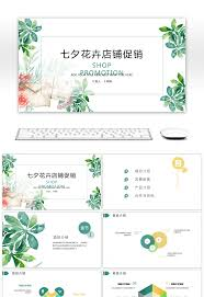 Awesome Ppt Template Of Flower Shop Promotion In Tanabata For Free Ppt Tempelate