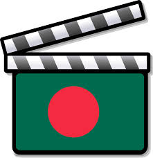 Movie Shot List Template Cinema Of Bangladesh Wikipedia