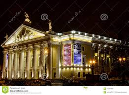Hous by Chelyabinsk Opera Hous Editorial Image Image 46207380