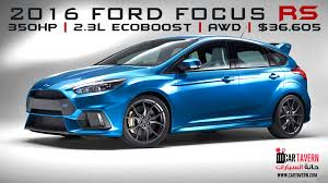tyres ford focus price 2016 ford focus rs bags a 350hp punch car tavern