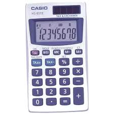 energy of light calculator if you were to have a solar powered calculator could the energy and