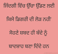 punjabi comments in english for facebook punjabi thoughts pictures pictures images