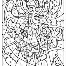 color by number printable worksheets az coloring pages free