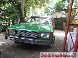 cortina ghia for sale in sri lanka