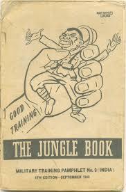 philatelic incarnation the jungle book military training