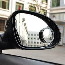 Blind Spot Side Mirror Accessorygeeks Com Universal Car Accessories Silver Blind Spot