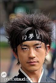 japanese headband michinoku yosakoi festival sendai japan yosakoi festival