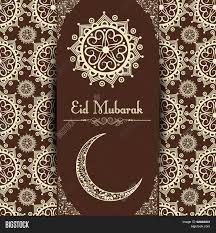 Islamic Invitation Card Muslim Community Festival Eid Mubarak Celebration Greeting Or