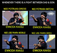 Dad And Son Meme - meme 261 fight between dad son pvr memes