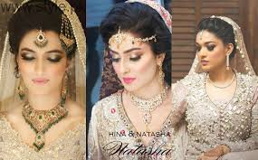 walima makeup of pk dailymotion walima bridal makeup other dresses dressesss