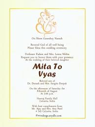 marriage invitation wording india wedding invitation wording indian style meichu2017 me