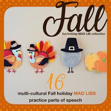 Thanksgiving Madlib 16 Multi Cultural Diverse Fall Mad U2026 By Starkids Store Teachers