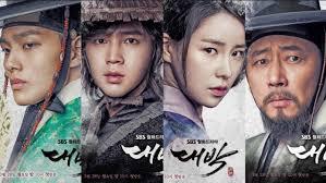 film korea sub indo streaming download movie korea sub indo jellyfish cartel